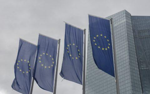 Europa-Mittelmeer-Abkommen EU - Israel